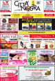 Copertina giornale Citt� Nostra Udine Uscita del 16-12-2014